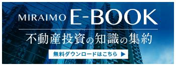 E−bookダウンロード
