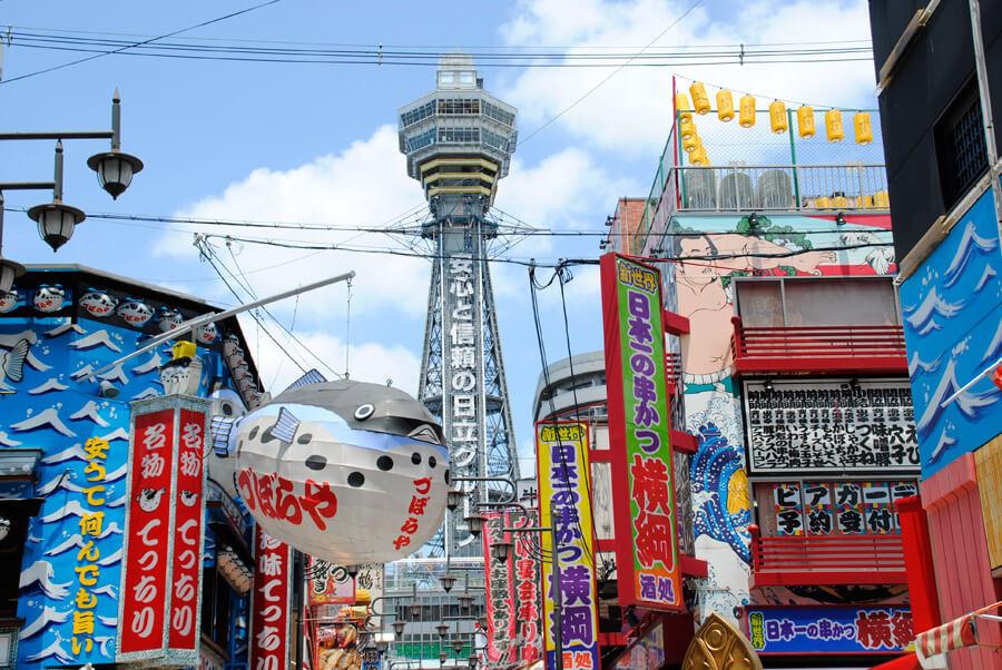 東京での不動産投資を紐解く|23区の人気エリアから見る不動産投資物件の選び方