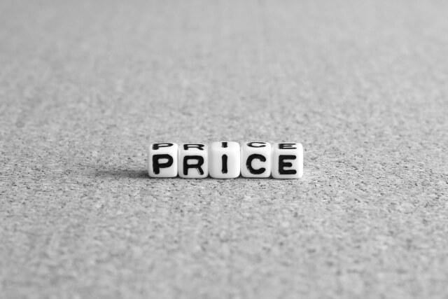 マンションの値段の決まり方