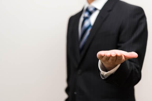 公務員は不動産投資で有利|その理由とは?