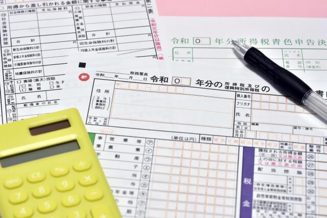 家賃収入20万円以下でも住民税の申告は必須!