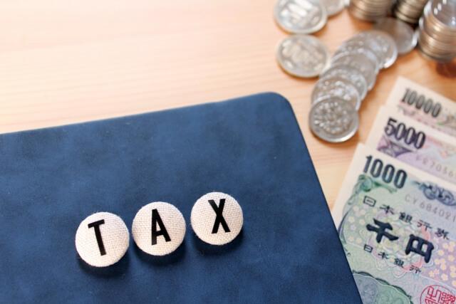住民税と家賃収入の関係