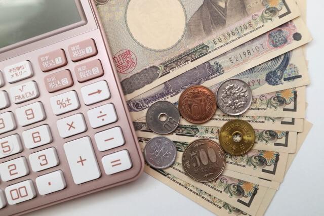 家賃収入を得るサラリーマンが青色申告をすべき4つのメリット