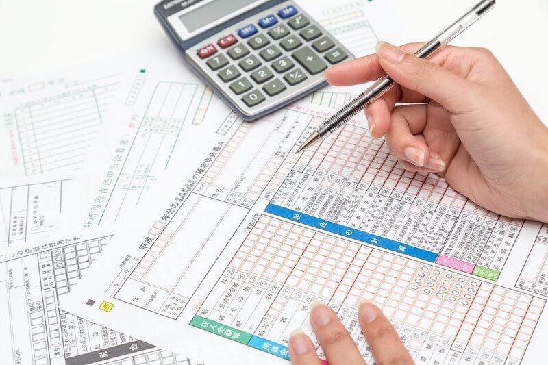 家賃収入を得た際の確定申告の方法