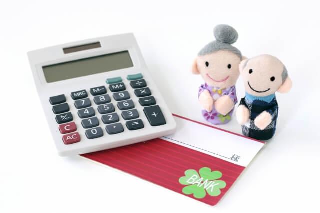 相続税の対策も必要だが、老後の対策も重要!