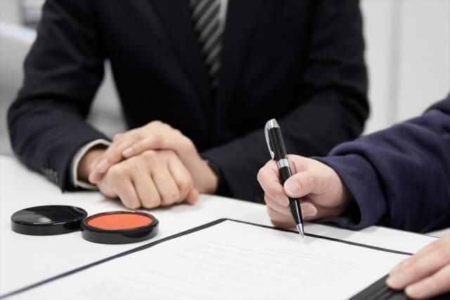 不動産の融資特約(ローン特約)について|契約解除ができる制度