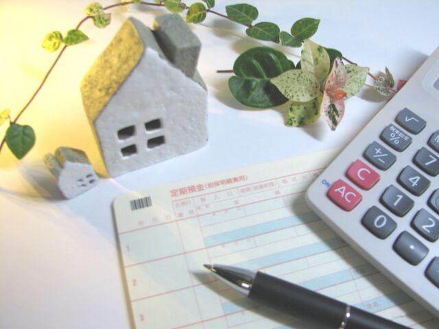銀行の借り入れ方法6種類を紹介|各ローンの特徴と借り入れ時の9つのポイントを知ろう!