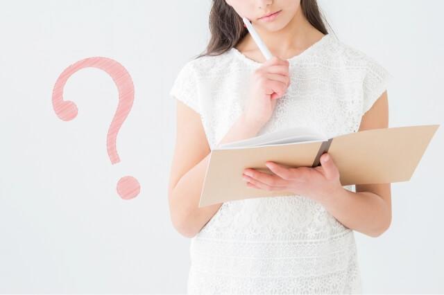 アパートを経営するには資格は必要なのか?