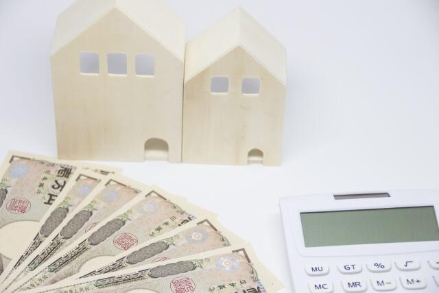 固定資産税が簡単にシミュレーションできる!|入力方法や結果の見方を解説!