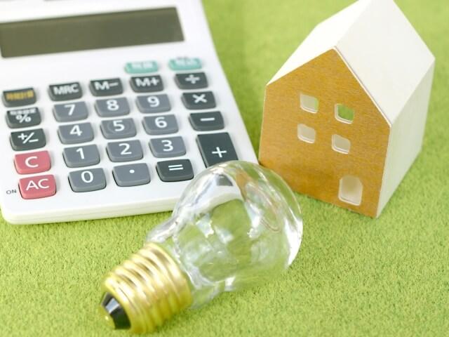 アパート経営における地震保険料の相場と割引制度