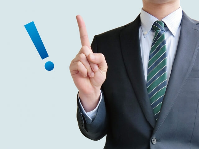 賃貸の善管注意義務って何?|善管注意義務の違反内容の線引きは難しい!