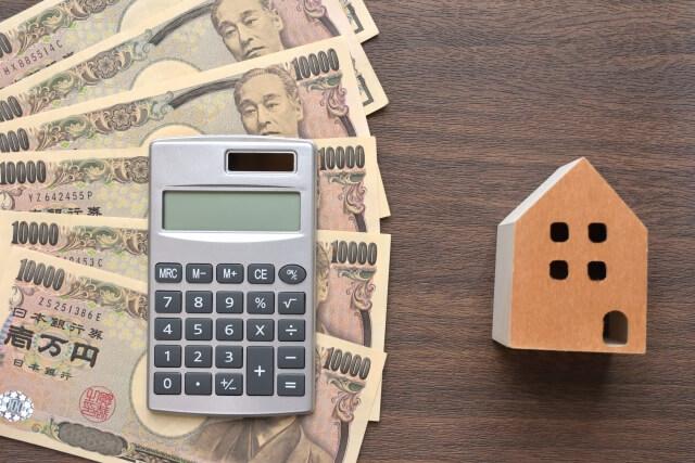 不況に負けない不動産投資のコツ|自己資金・分散投資の重要性