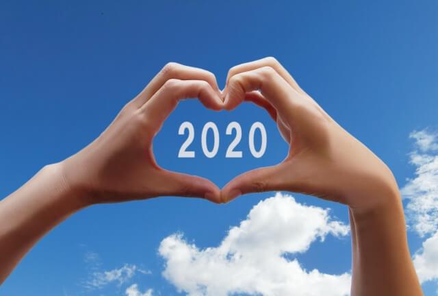 2020年問題が不動産投資に与える影響