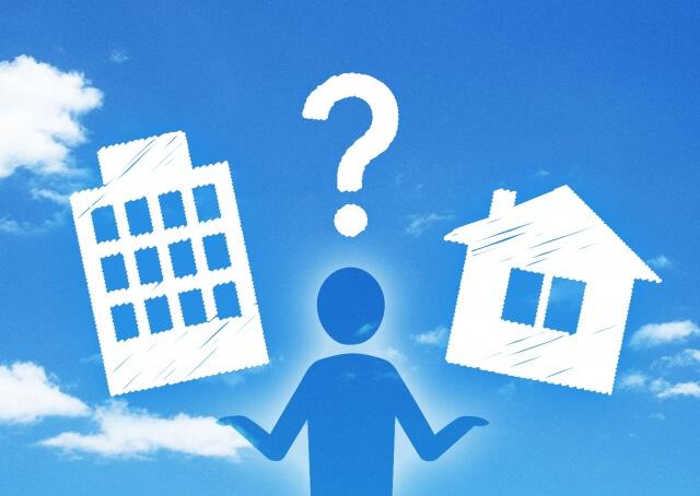 サブリースと管理委託・空室保証・滞納保証はどう違う?比較一覧表