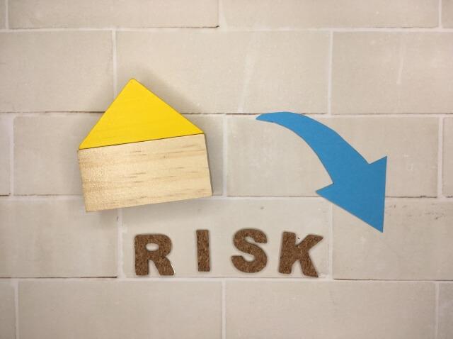 マンション一棟で不動産投資を行うリスク