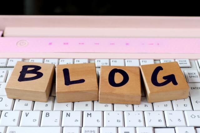 ワンルームマンション投資で成功した人のブログを紹介