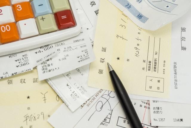 不動産投資の確定申告で経費計上できる費用