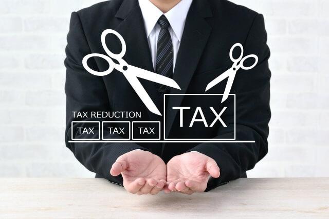 ワンルームマンション投資の節税効果と仕組み