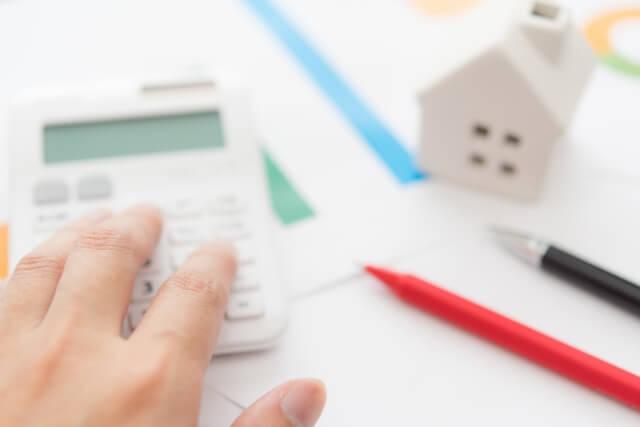 不動産投資を成功へ導く土台は知識と情報!