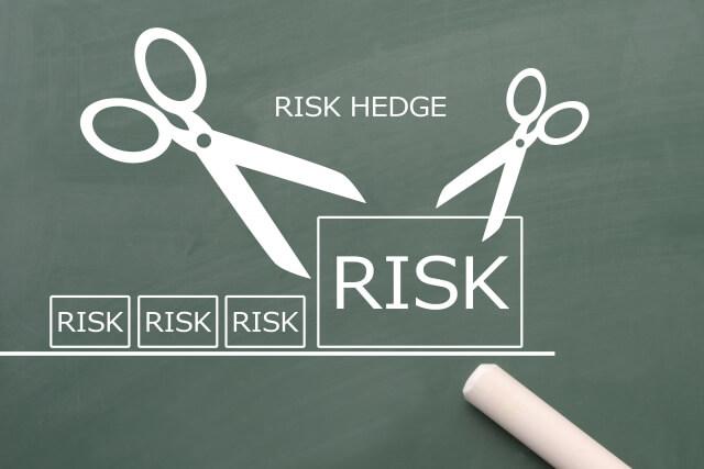 不動産投資を拡大する際にリスクヘッジをする