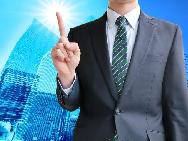 不動産売却における不動産仲介会社の選び方