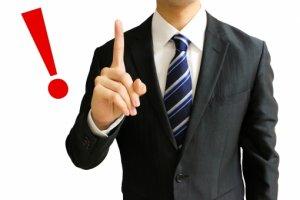 不動産投資でのリスク分散投資の仕組みと疑問点
