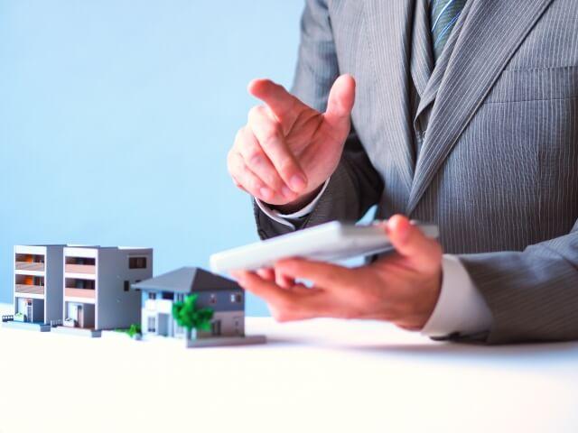不動産仲介会社を選ぶ前に知っておきたいポイント