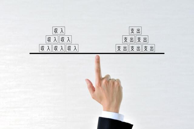 家賃収入の仕訳と勘定科目