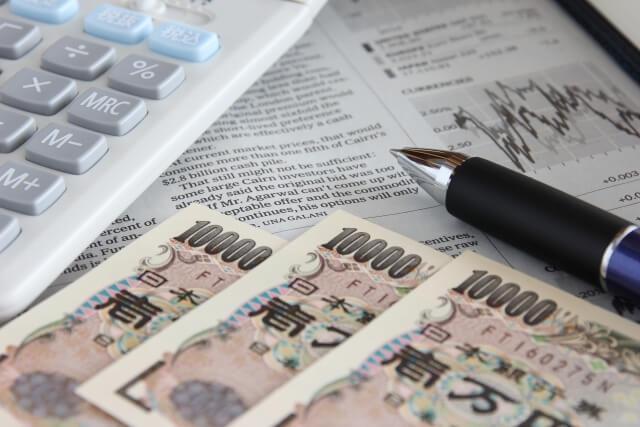 先物取引と不動産投資のリスクを比較