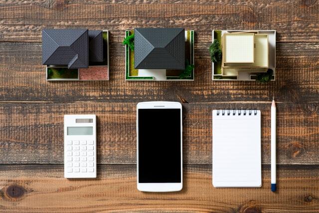 収益物件の探し方|インターネット・投資情報アプリを紹介