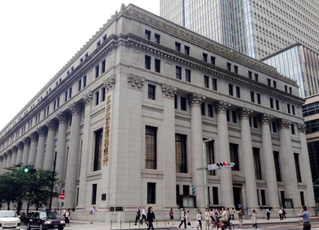 借入できる金融機関の種類