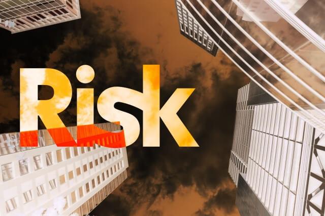 不動産投資にはリスクもあるが、対策をすれば怖くない