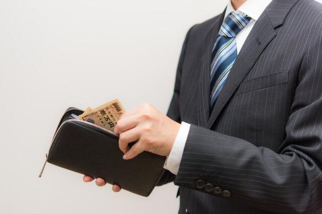 中古物件を購入する時の所有権移転登記を自分でする場合の流れ