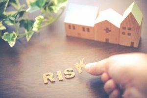 不動産投資のリスクを知る