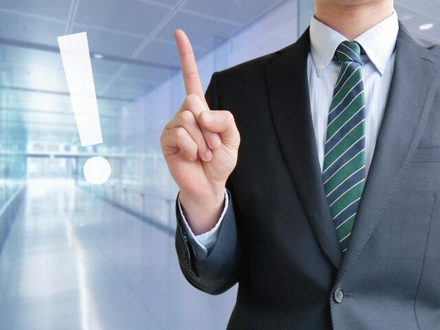不動産投資におけるメンターを選ぶ際に注意するべきこと