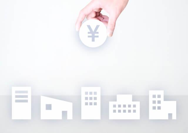 不動産投資物件別の理想的な利回りと儲かる目安とは?