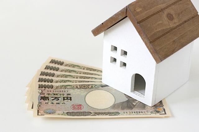 不動産投資の購入時に必要な費用