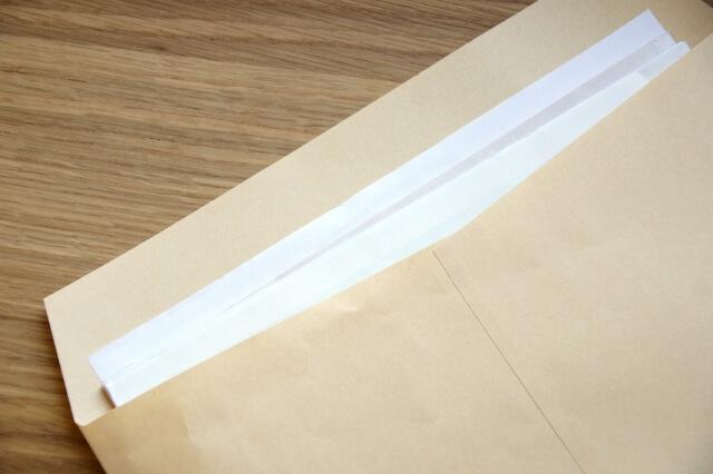 軽減税率を受けるために必要となる書類の種類