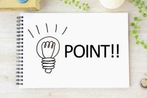 中古マンションを値引き交渉して購入する時の9つの注意ポイント
