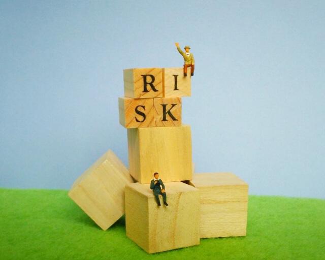 不動産投資はさまざまな投資の中でもリスクが低い