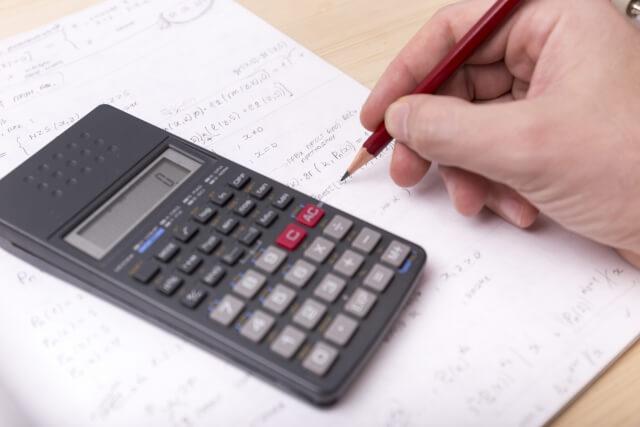 登録免許税の計算方法