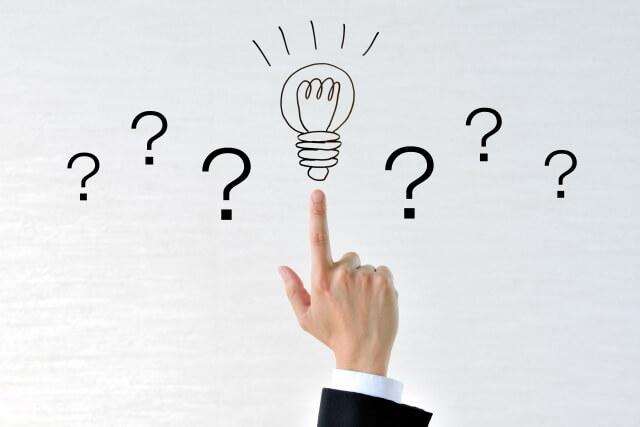 不動産を貸したい人にありがちな疑問