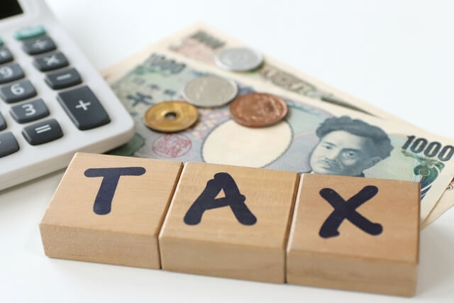 日本の不動産を取得したらかかる費用・税金