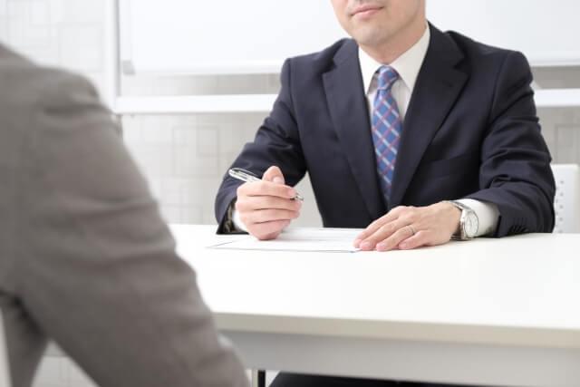 不動産投資における融資の審査項目を解説