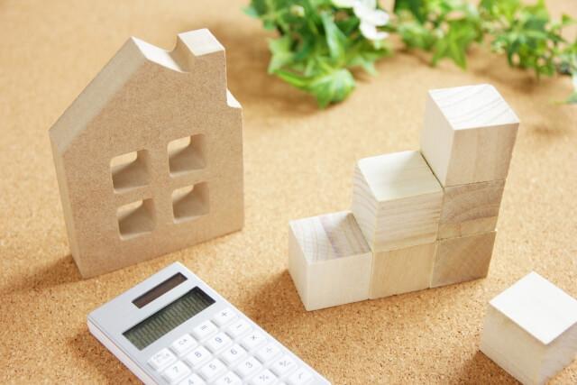 消費税増税によって不動産購入に関わる影響