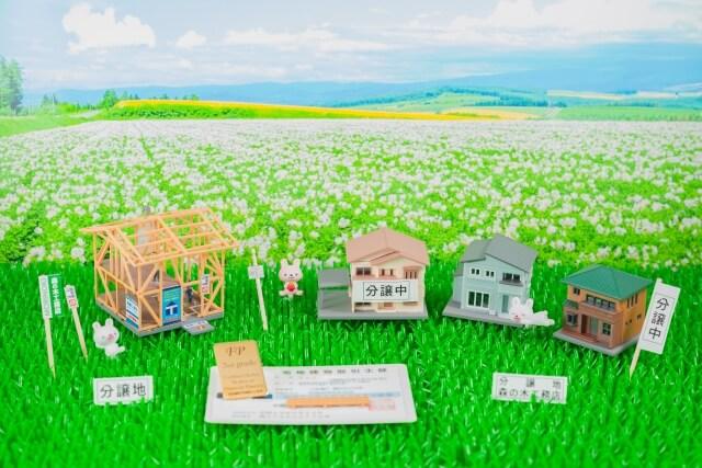 不動産投資家が宅建を取得するメリット・デメリット