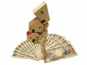 マンション経営を始めるのに必要な初期費用はどのぐらい?