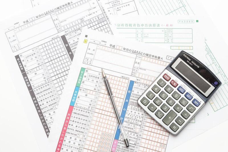 不動産所得を得た時の確定申告方法を解説!