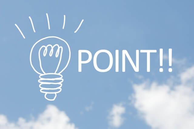 マンション経営で失敗しないためにできる5つのポイント