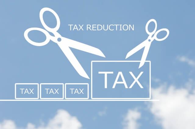 消費税増税に伴って負担を軽減できる制度を利用しよう